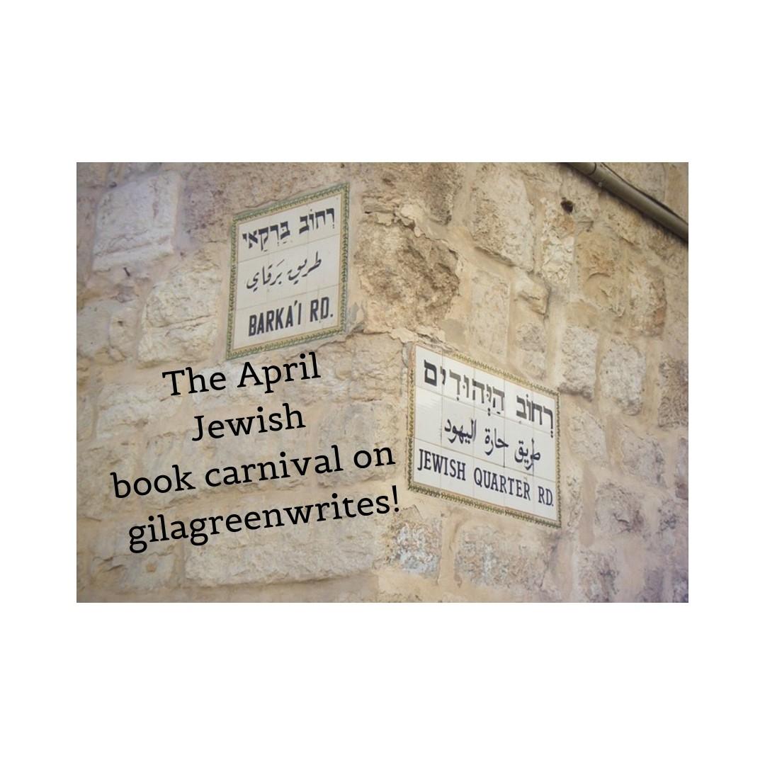 April Jewish Book Carnival