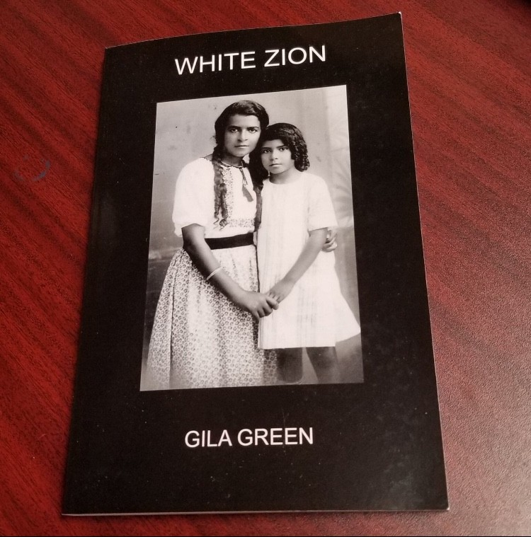 Buy White Zion on Amazon