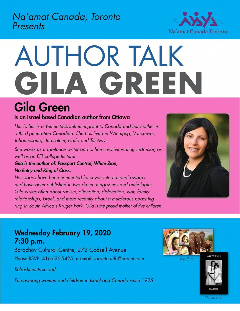 Gila-green-2020.jpg_Naamat-Canada-Toronto