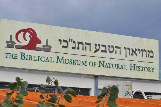 the-biblical-museum-of