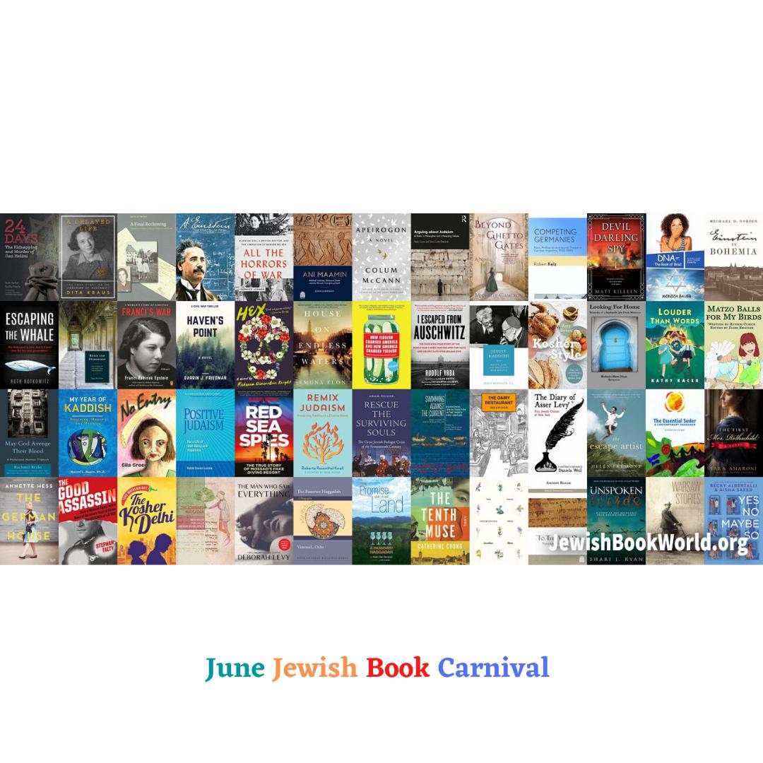 Jewish Book Carnival