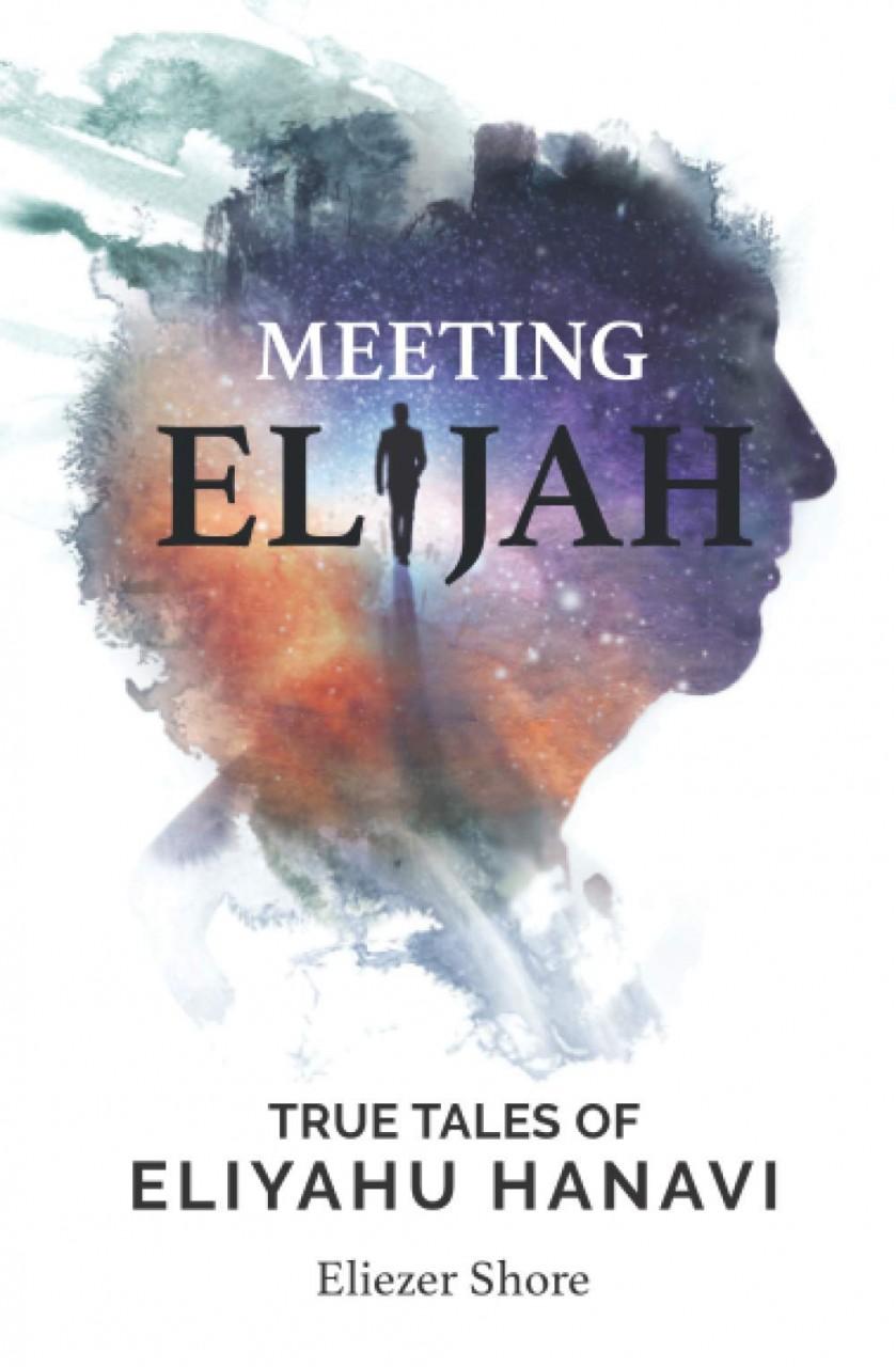 Eliyahu-Hanavi